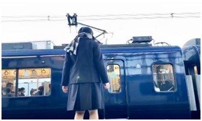 駅 自殺 瀬谷